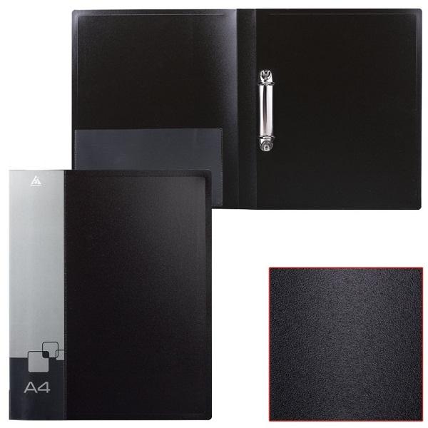 Папка для документов на 2 кольцах А4 внутренний карман