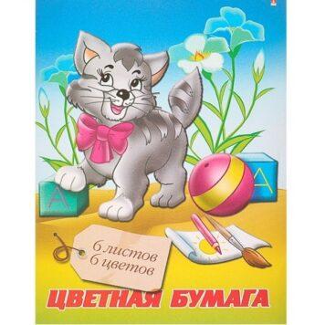 """цветная бумага 8 цветов """"Мультики"""""""