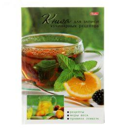 Книга для записи кулинарных рецептов «Зеленый чай»