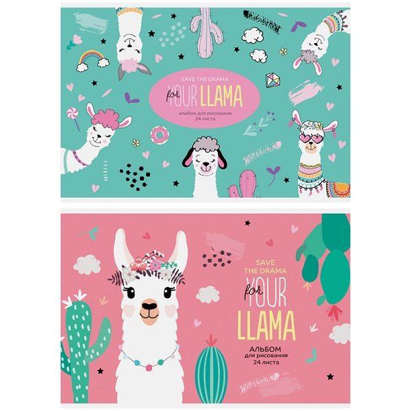 альбом для рисования 24 листа с ламой