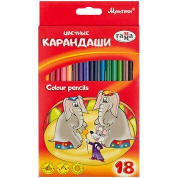 цветные карандаши Гамма 18 цветов