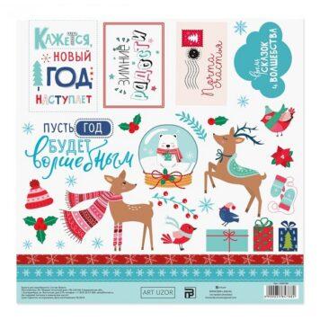 Бумага для скрапбукинга с новогодней тематикой