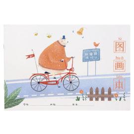 """Альбом для рисования """"Медведь на велосипеде"""", 16 листов"""