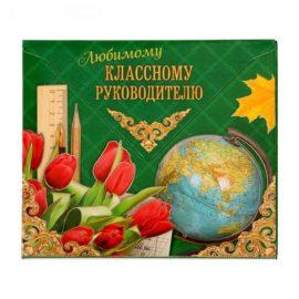 """открытка для учителя """"Классному руководителю"""""""