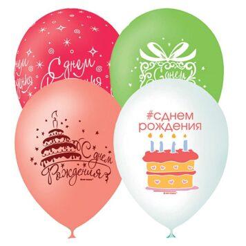 """воздушные шары с надписью """"День рождения"""""""