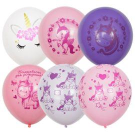 воздушные шары с единорогами пастель