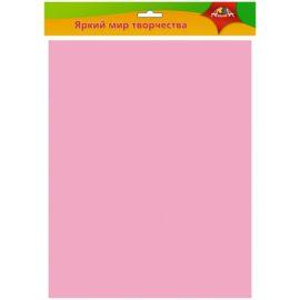 Фоамиран 0,7 мм, розовый 50*70 см Апплика