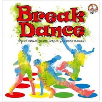 """Игра напольная """"Break Dance"""""""