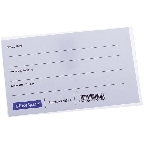 Предназначен для визитки, пропуска, личной карточки. Булавка позволит крепить бейдж к одежде. Размер 55х90мм