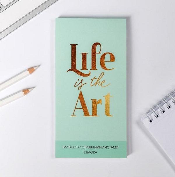 Блокнот с отрывным блоком Life is the art