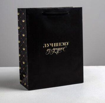 Пакет подарочный «Лучшему из лучших»