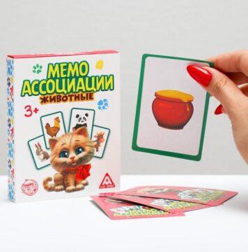 Развивающая игра «Мемо Ассоциации Животные»