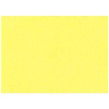Картон желтый тонированный А3, 200г/м2