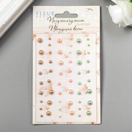 Набор полужемчужин коллекция Цветущая Весна, 3 оттенка